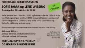 Sofie Jama og Lene Wissing @ Skarridsøsalen | Jyderup | Danmark